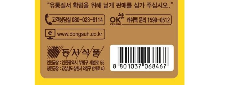 f22a06ee4b9ca0904de2395bfb37bdbf_1510903841_93.jpg