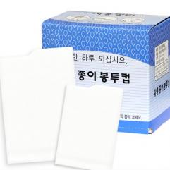 국내산 위생 종이봉투컵(무색) 4000매